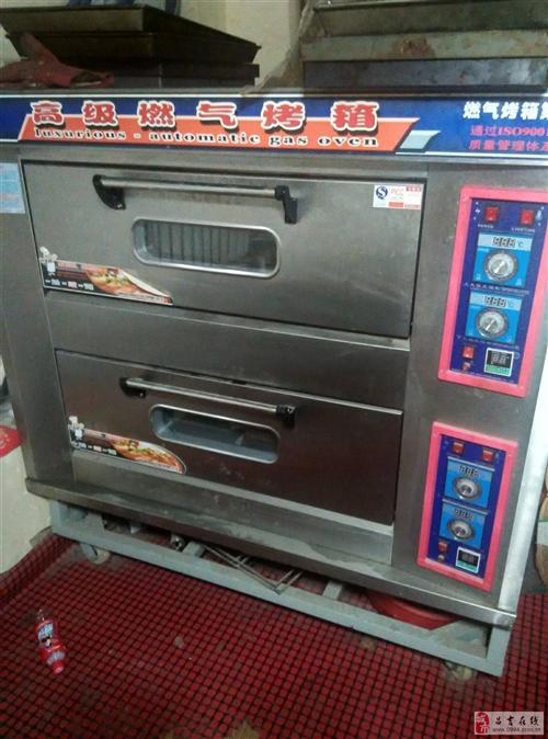 燃氣烤箱和攪拌機