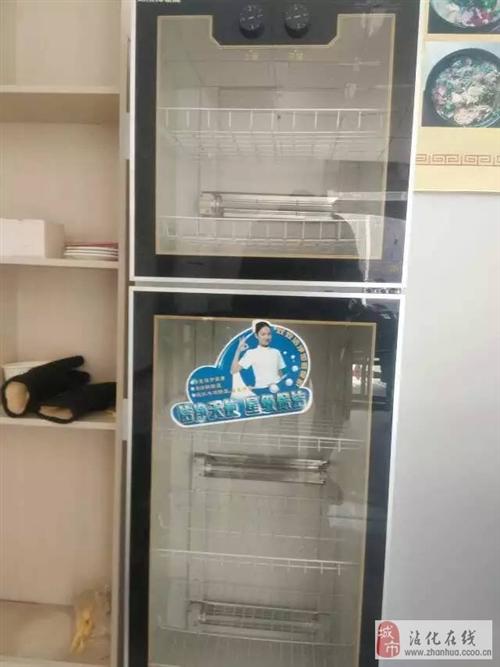 装让冷藏柜,消毒柜