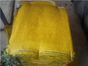 出售玉米网袋