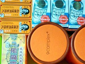 香港、澳洲、台湾奶粉保健品美容护肤品药品等。