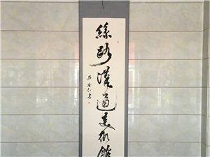 玉门市丝路汉通美术馆