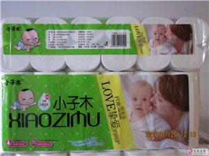 批发零售小子木卫生纸,送货上门。