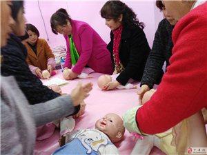 培訓月嫂 育嬰師 催乳師 小兒推拿 養老護理員