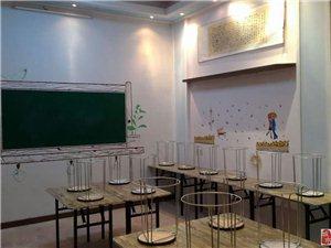 墨兰书法教育中心