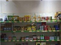 超低价超市货架转让