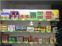 低价出售超市货架!
