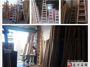 出售各类建筑材料,脚手架,工程梯,家用人字梯