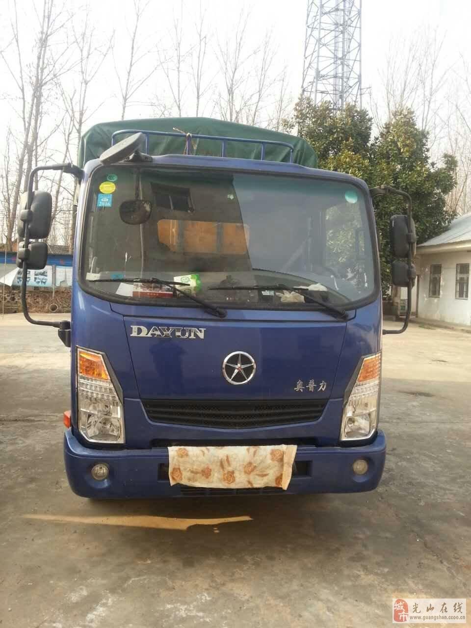 九成新平板货车出售