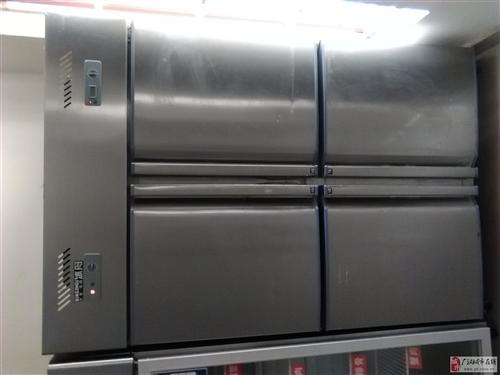 冰箱冰柜處理非誠勿擾