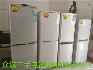二手冰箱400元起