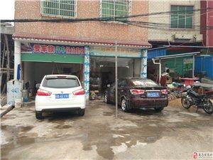 洗車保潔美容