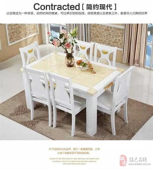 低价转售餐桌椅
