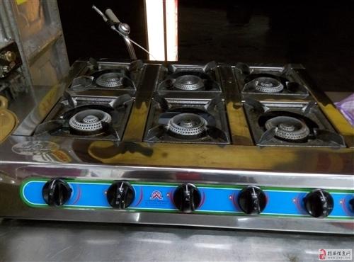 出售6炉头煤气灶