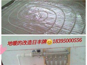 專業改水電,安裝,水電維修