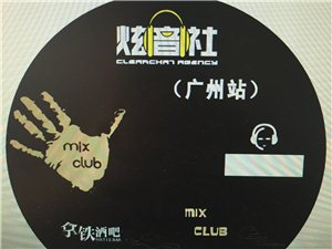 高端车载音乐CD