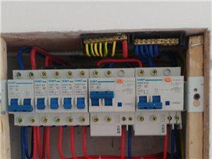 水电安装及维修