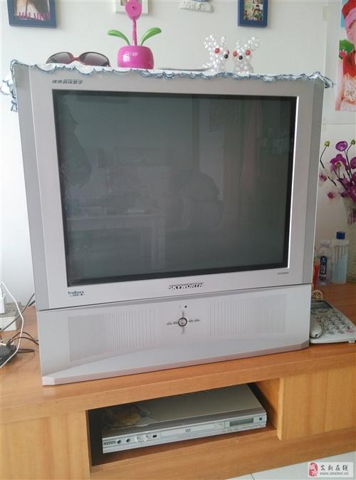 29寸电视机创维牌带音响