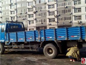承揽各种货物运输