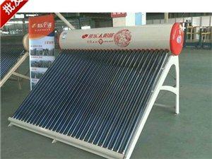 安裝維修水暖潔具,熱水器,太陽能