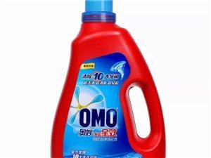 正品奧妙洗衣液促銷