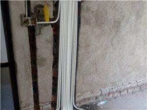 水電安裝找壁虎電工