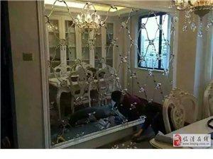 玻璃世家生活馆