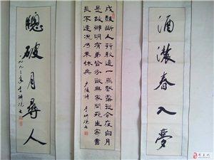 公劉社區活動室公告