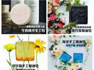 千蕊人生精油皂,皂就你的财富梦!