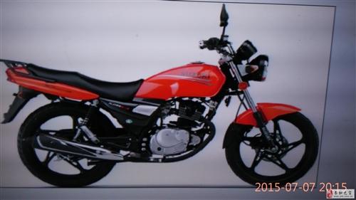 9成新摩托車出售