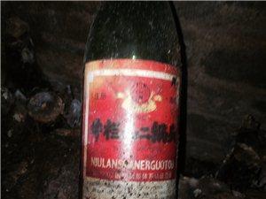 长期出售老酒20年以上的
