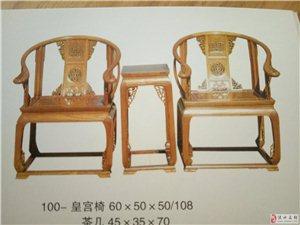家具设计制作