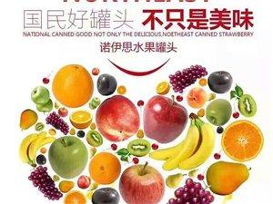 各类水果罐头