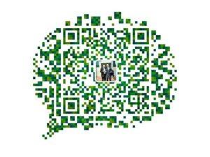安利(中国)贝瑞德国际教育集团