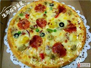 各位吃貨注意了!唐河有披薩外賣了……