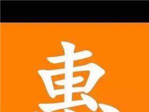 中國平安保險旗下貸款中心,絕非小貸公司!