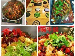 常年传授麻辣香锅,巫山烤鱼,冒菜等技术实体店教学