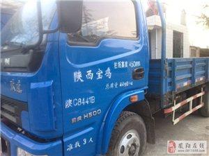 货车拉货运货服务
