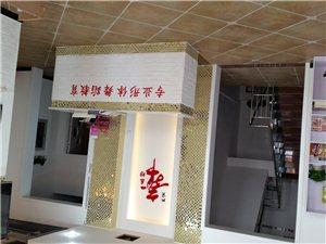 北京舞樂坊專業形體舞蹈教育固安分校招生