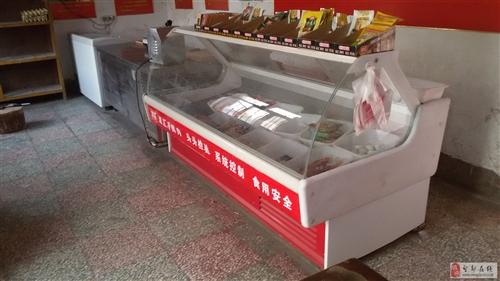 出售九成新冰柜有意的联系我