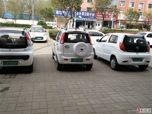 襄县海全电动新能源