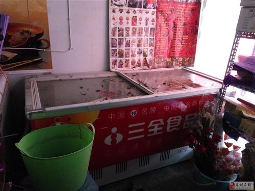 出售大型冰柜