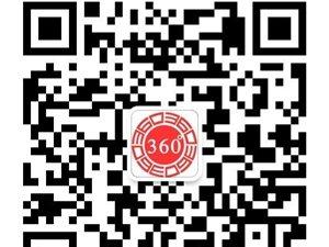 關注旅游資訊關注360國旅