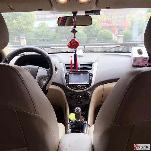 當陽家用現代瑞納轎車出售