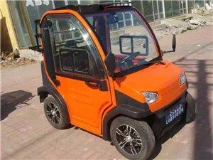 低价出售电动汽车??