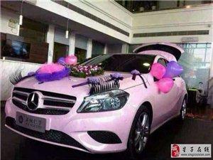 出售此车车,欢迎订购