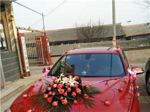 紅色寶馬婚慶用車是你的理想選擇