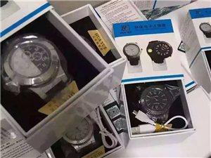 充電式點煙手表