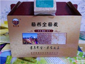 藜麦批发 招商