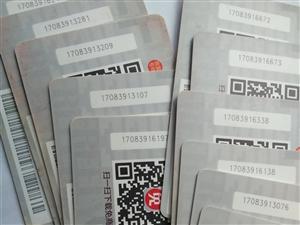 无最低消费无长途费手机卡