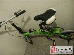 迷你自行车??